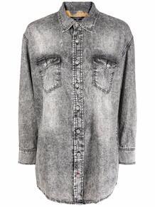 джинсовая рубашка с эффектом потертости PHILIPP PLEIN 1661458783
