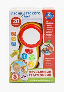Игрушка интерактивная Умка MP002XC00WEZNS00