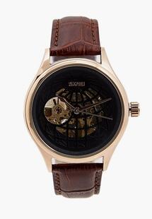 Часы SKMEI MP002XM12DXVNS00