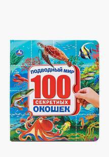 Книжка-игрушка Умка MP002XC00X6QNS00