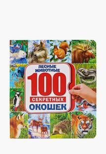 Книжка-игрушка Умка MP002XC00X6WNS00