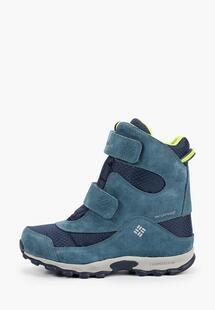 Ботинки Columbia 1795491