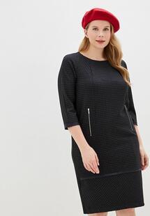 Платье Intikoma IN023EWCKDB9R600
