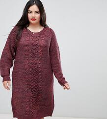Фактурное свободное платье Junarose - Красный 1275186