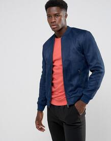 Куртка Minimum Santo - Темно-синий 1134936