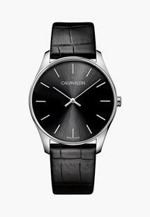 Часы Calvin Klein CA105DMKGTW4NS00