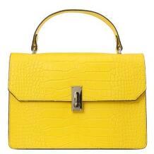 Сумка DIVA`S BAG M9030 желтый 2234213