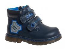 Ботинки для мальчика R826835271 Сказка 747555
